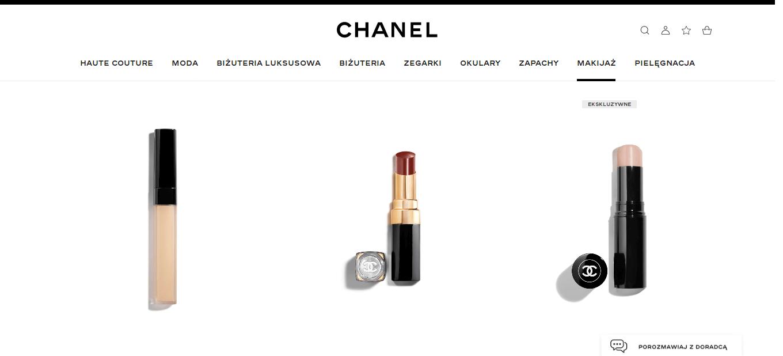 kperfekcyjny makijaż kosmetykami premium trzy kosmetyi od Chanel