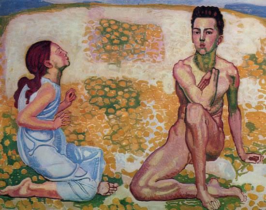 seks nie wychodzi Adam i Ewa w raju